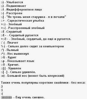 nevestu-druzya-porno-onlayn