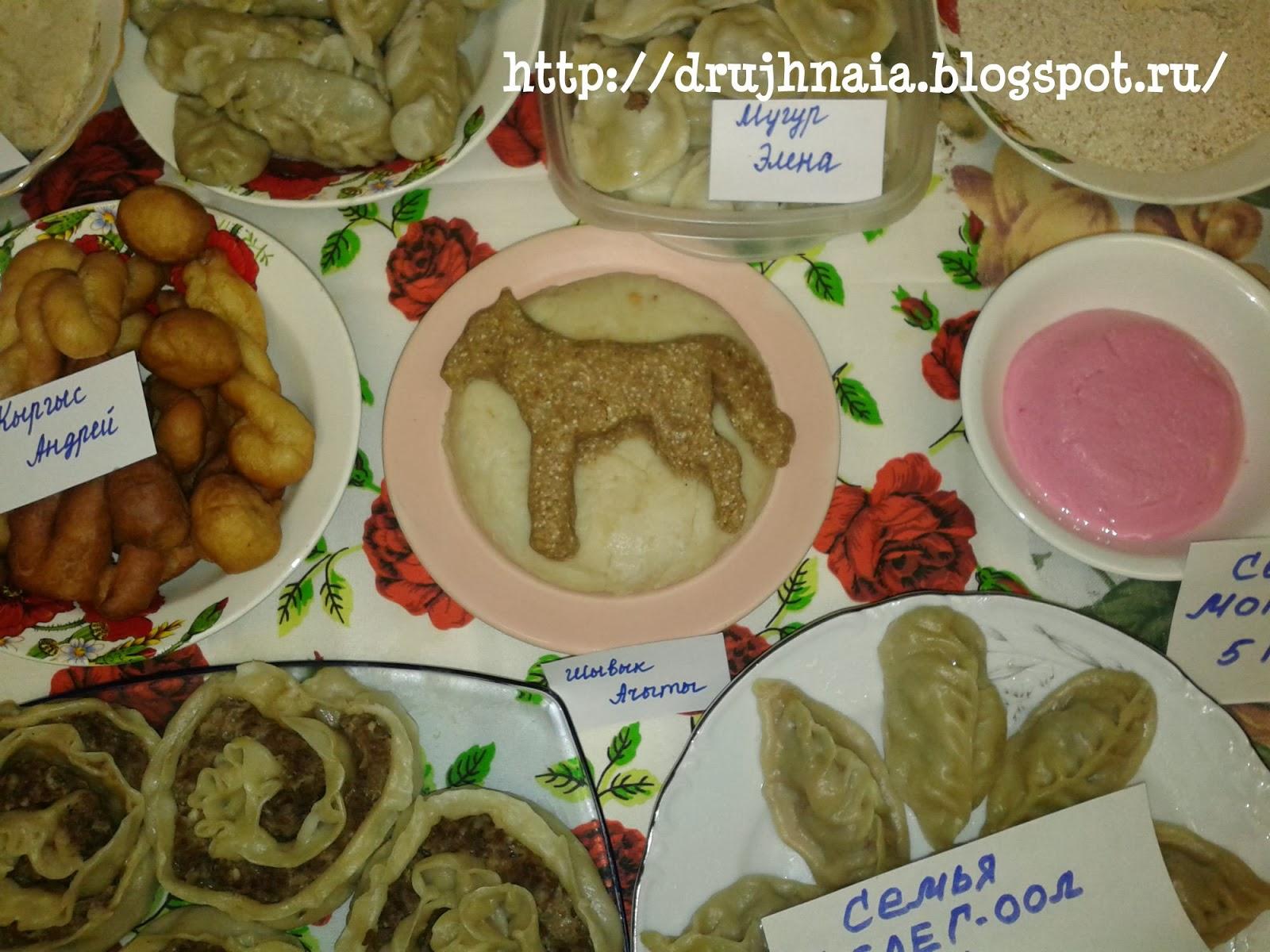 Национальные блюда татарстана рецепты