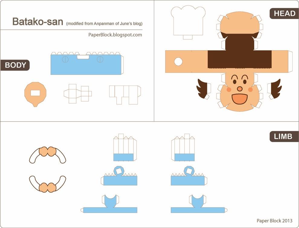 Batako-san Papercraft