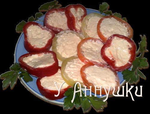 Салат из плавленного сыра и болгарского перца