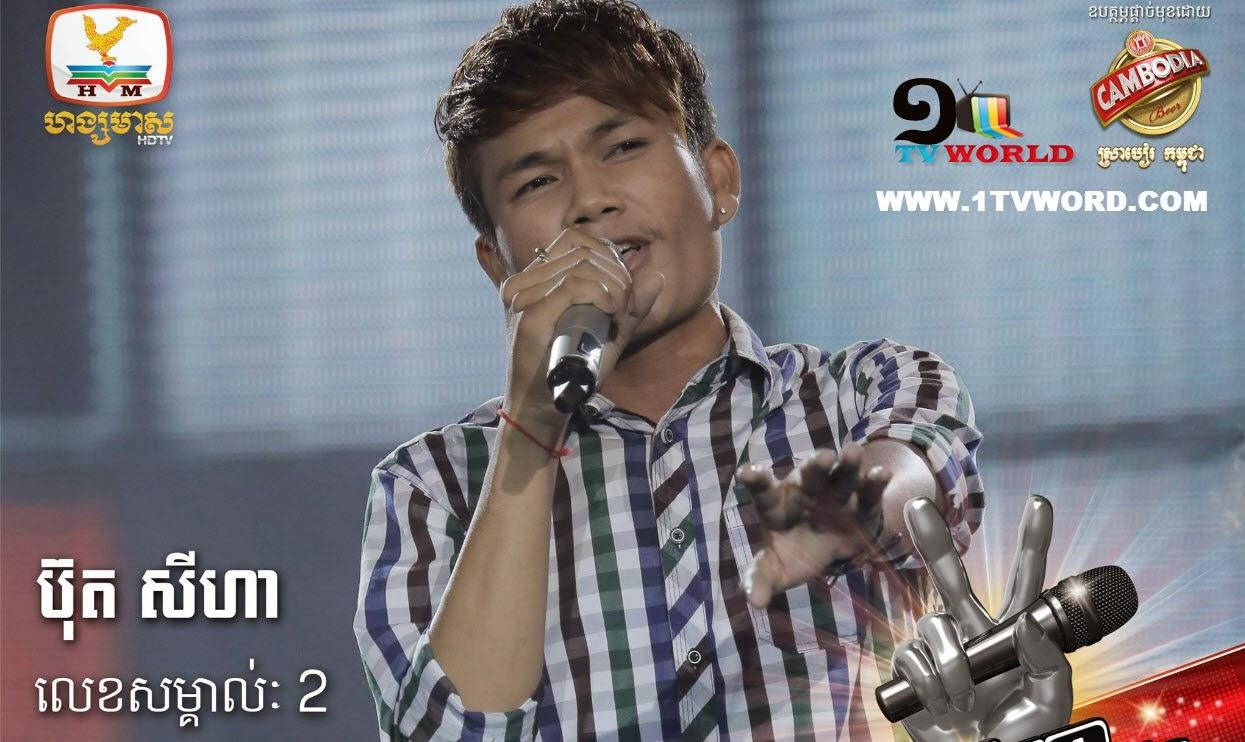 Cambodia the Voice 2014