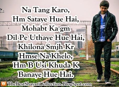 Broken Heart Shayari Sad Hindi Shayari Wallpaper