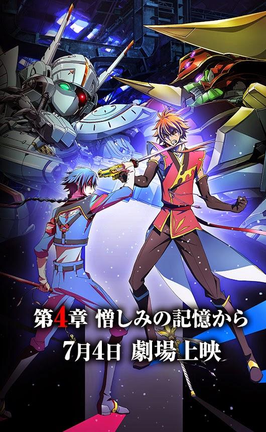 Code Geass: Boukuko no Akito OVA 4 anuncio para televisión