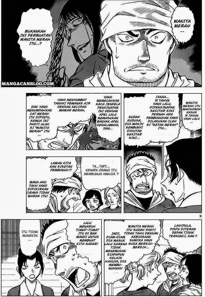 Dilarang COPAS - situs resmi www.mangacanblog.com - Komik detective conan 873 - setan merah 874 Indonesia detective conan 873 - setan merah Terbaru 9|Baca Manga Komik Indonesia|Mangacan