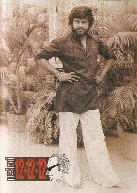 'Thalaivar' Rajinikanth in 'Bhuvana oru kelvikkuri' Movie