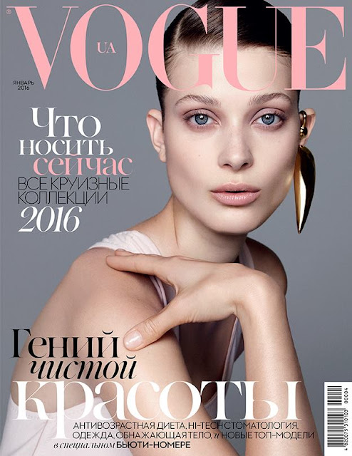 Fashion Model, @ Larissa Hofmann - Vogue Ukraine, January 2016