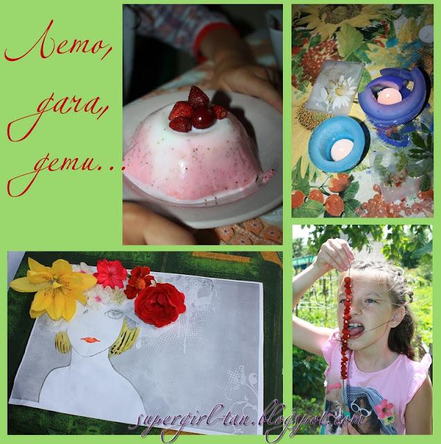 детское творчество летом