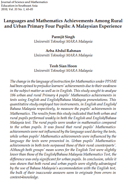 research paper math education Alcock, l, attridge, n, kenny, s, & inglis, m (2014) achievement and behaviour  in undergraduate mathematics: personality is a better predictor than gender.