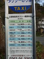 """Fixed Taxi Prices from Kamkikochi: Matsumoto ¥16,800; Shinshimashima ¥11,700; Norikura Kogen ¥10,000-12,000; Mount Norikura Summit ¥11,000 (Via Hirayu), ¥17800 (via Norikura Kogen); Takayama: ¥16,100; Hirayu - Summit - Takayama ¥18,800; Shinhotaka ¥18,800 (I think- it's just """"Shinho"""")"""