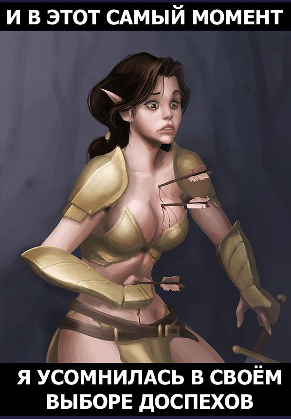 картинки-rpg-рпг-The-Elder-Scrolls-573495.jpeg