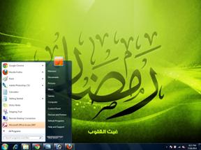theme_islami_2