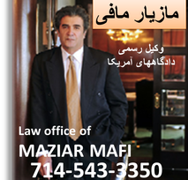 Mohammad Ali Talaie | Iranian Criminal Law Attorneys in ...