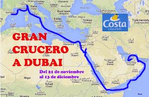 BLOG CRUCERO A DUBAI