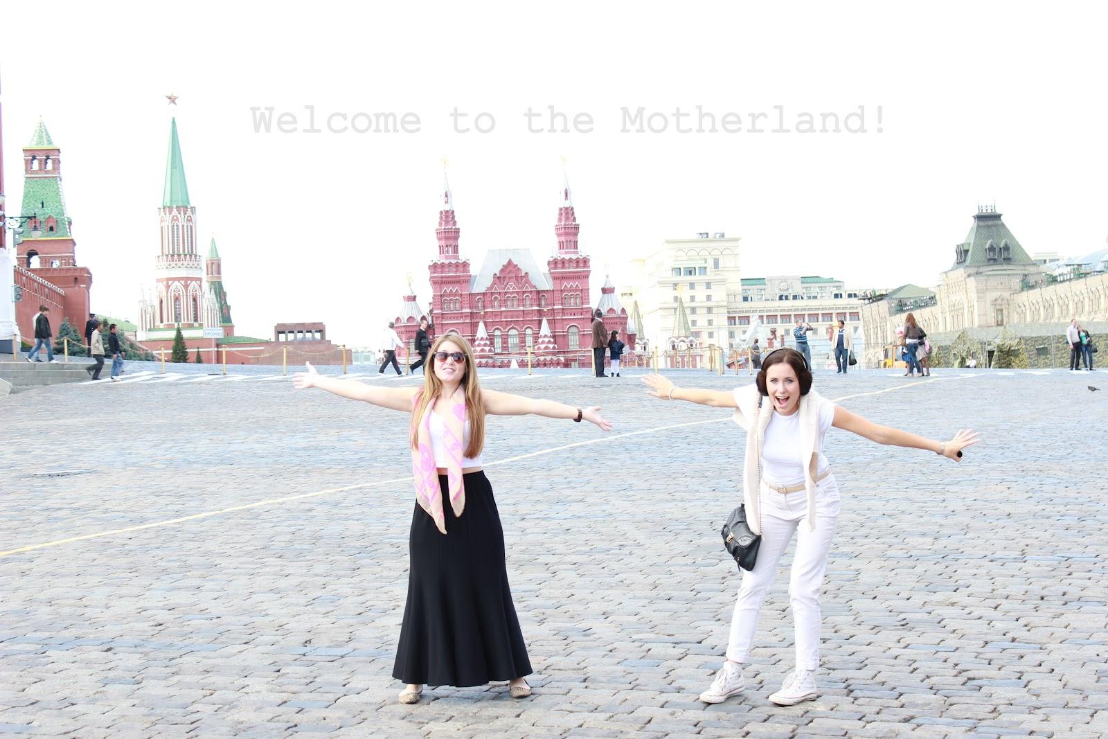 tur Moskva