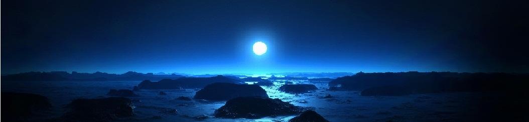 Pure Moon