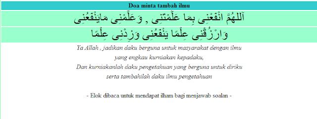 Doa Minta Tambah Ilmu