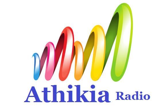 Athikia Web Radiο (ΟΛΕΣ ΟΙ ΕΠΙΤΥΧΙΕΣ ΣΤΟ ΡΑΔΙΟΦΩΝΟ ΣΟΥ)