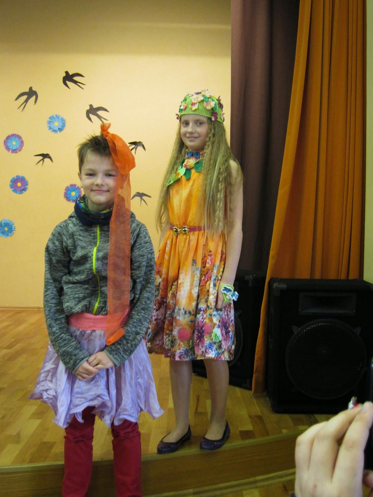Школьный конкурс мисс весна
