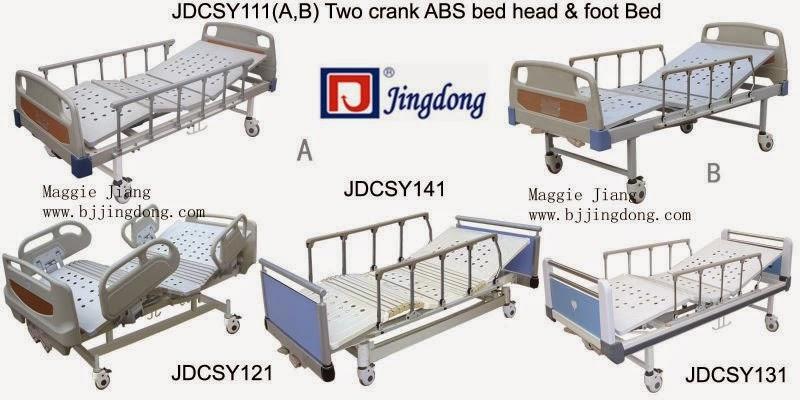 Tareas basicas de enfermeria tipos de camas hospitalarias for Como se llaman las camas que se doblan