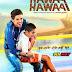 Hawaa Hawaai (2014) Brrip | Full Movie