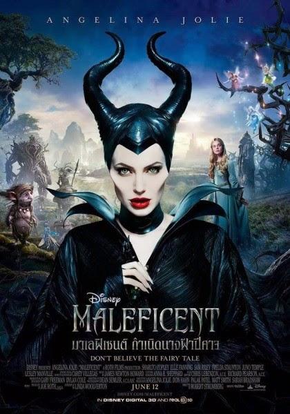 ดูหนังออนไลน์ เรื่อง : Maleficent มาเลฟิเซนท์ กำเนิดนางฟ้าปีศาจ 2014 [HD]