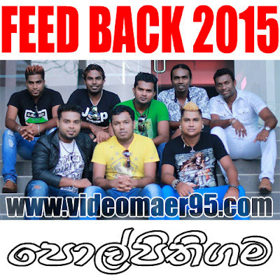 FEED BACK LIVE IN POLPITHIGAMA 2015