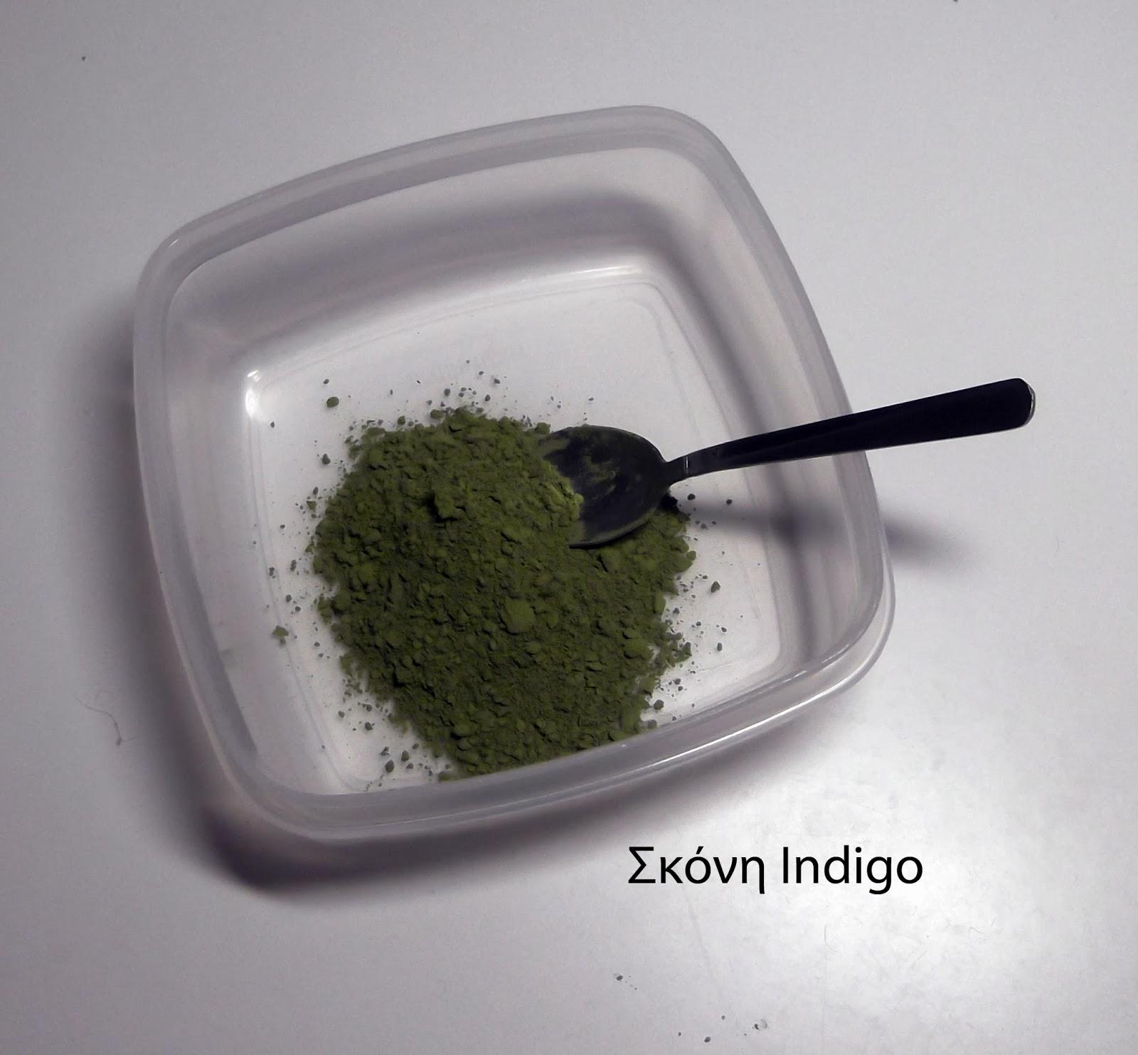 indigo, λουλάκι, σκόνη indigo