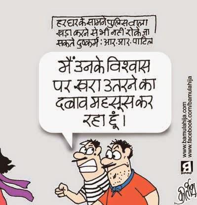 crime against women, Rape, cartoons on politics, indian political cartoon
