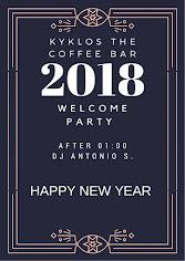 welcome 2018 στον ΚΥΚΛΟ