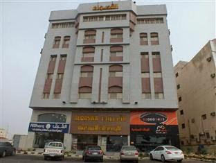 Hotel Murah di Madinah - Al Qaswaa Hotel Apartment 1