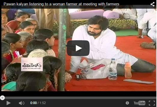 Pawan kalyan listening to a woman farmer
