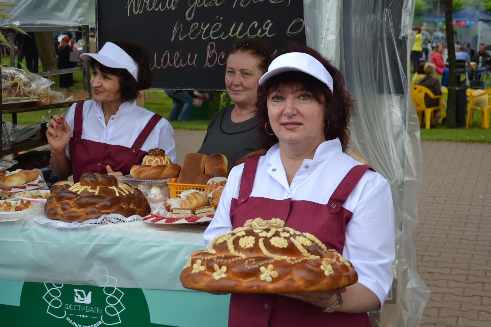 Поздравления в день работников пищевой промышленности 2018 31
