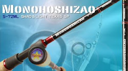 MONOHOSHIZAO S-72ML