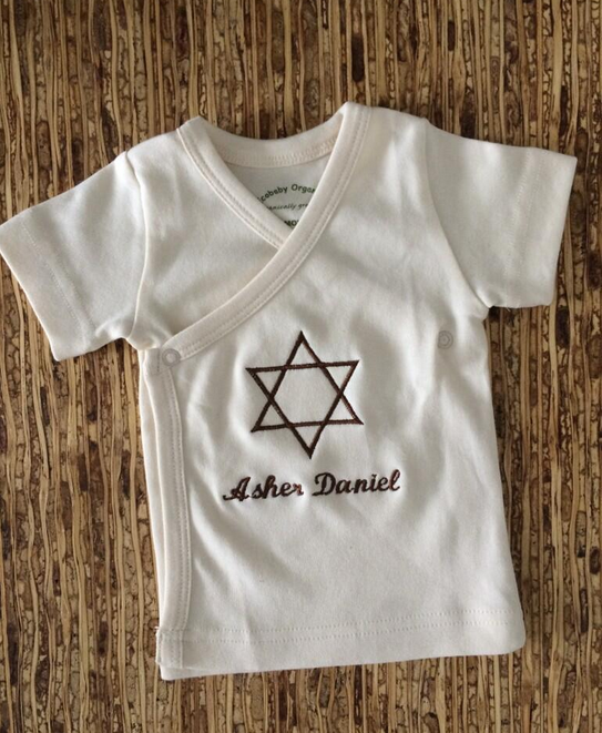 A baby a tree precious personalized gifts for the new baby and for jewish babies they can be personalized in hebrew letters your family and friends will be touched negle Image collections