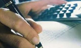 Pengertian Unsur-Unsur Laporan Keuangan, Laporan Laba Rugi, Neraca dan Laporan Perubahan Modal