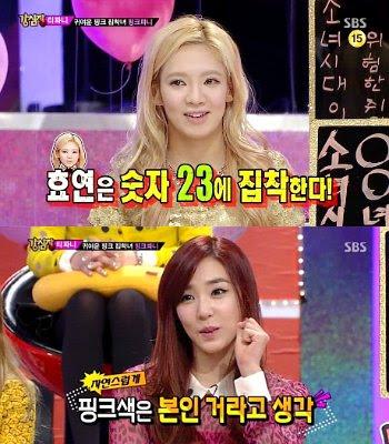 Strange Obsession lay SNSD Tiffany and Hyoyeon