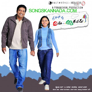 Naanu Nanna Kanasu (2010) Mp3 Songs By www.SongsKannada.com