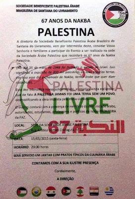 Sociedade Árabe Palestino Brasileira de Santana do Livramento