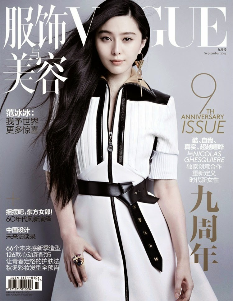 Fan Bingbing is sophisticated in Louis Vuitton for Vogue China's September 2014 cover