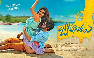 Watch Jadoogadu (2015) DVDScr Telugu Full Movie Watch Online Free Download