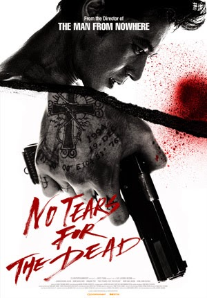 No Tears for the Dead 2014 poster