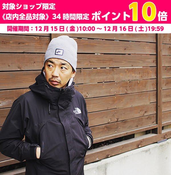 【楽天店】全品ポイント10倍キャンペーン