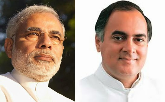 Narendra Modi and Rajiv Gandhi