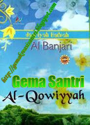 al qowiyyah-Gema Santri