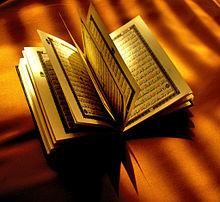 Al-Qur`an Sebagai Sumber dan Dalil Hukum