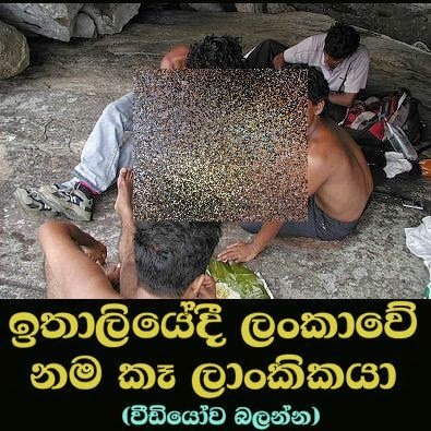 http://www.gossiplanka-hotnews.com/2014/11/srilankan-thief-caught-at-italy-hiru.html