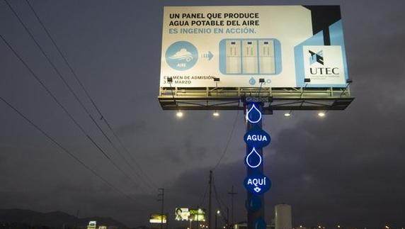Clear Channel - Peru - UTEC - Billboard