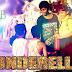 CINDERELLA LYRICS - Babar Naam Gandhiji | Prasen