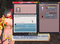 Onigiri Online - Changing Liquor Bottle