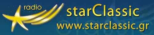 """διαδικτυακή εκπομπή του StarClassic.gr """"Θεσσαλονίκη, Πολύγλωττη πόλις"""""""